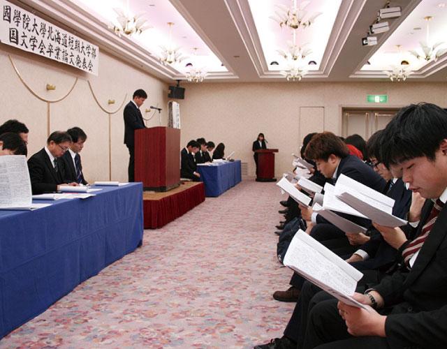 卒業論文・卒業創作発表会